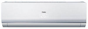 Сплит-система Haier AS24NS3ERA / 1U24GS1ERA